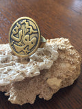 Handmade Brass Ring - Arabic Calligraphy: Affection