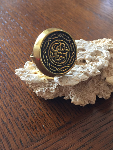 Handmade Brass Ring - Arabic Calligraphy 3