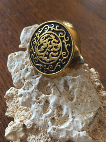 Handmade Brass Ring - Arabic Calligraphy 5