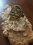 Handmade Brass Ring - Arabic Calligraphy: Protection