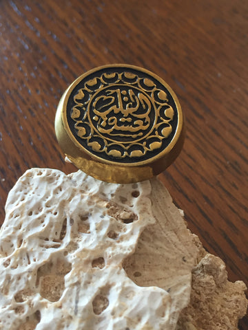 Handmade Brass Ring - Arabic Calligraphy 6
