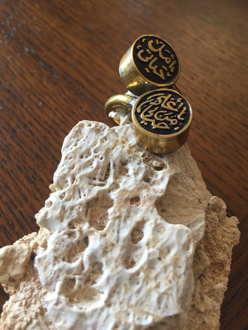 Handmade Brass Ring - Arabic Calligraphy 4