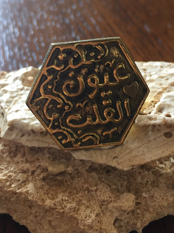 Handmade Brass Ring - Arabic Calligraphy 7