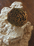 Handmade Brass Ring - Arabic Calligraphy 9