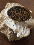 Handmade Brass Ring - Arabic Calligraphy 8