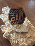 Handmade Brass Ring - Arabic Calligraphy: God