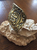 Handmade Brass Ring - Arabic Calligraphy: Praise be to God