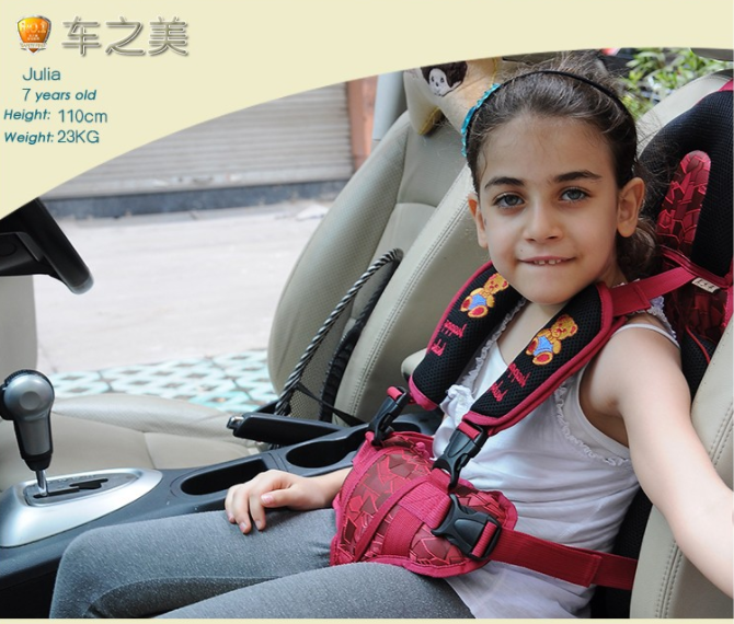 Child Car Safety Seats 3-12 Years Old/Bear Style Portable ...