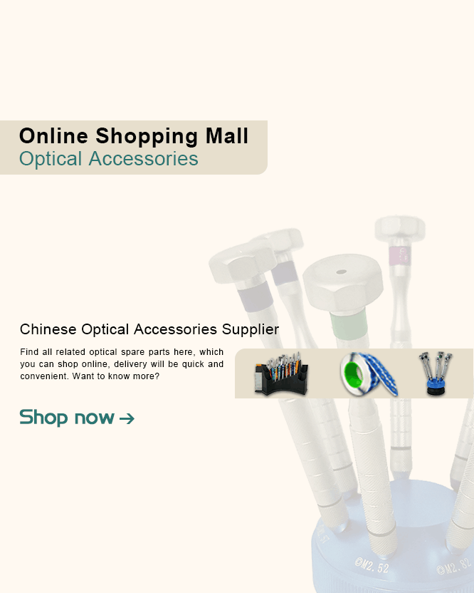 Pro Ophthalmic Instruments & Optical Accessories Supplier