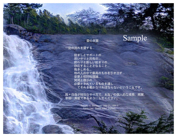 JAP#93 - 愛の本質 - The Nature of Love