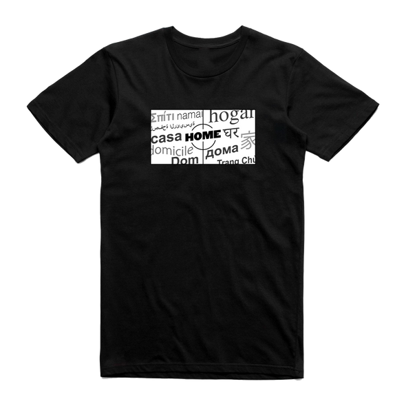 "Home Court ""Languages"" - Classic T-Shirt"