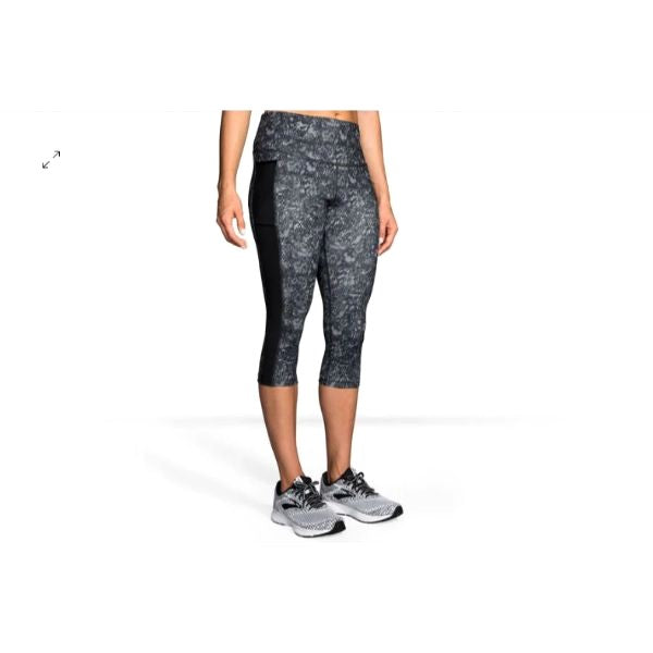 Brooks - Greenlight Capri