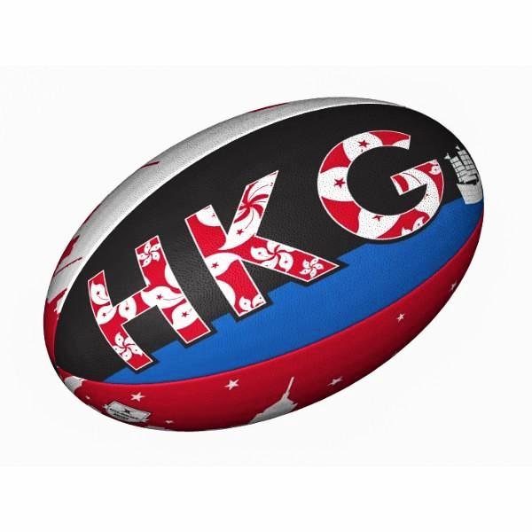 GILBERT - HK SKYLINE BALL (Size 5)