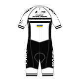 Tech Skinsuit (Children)