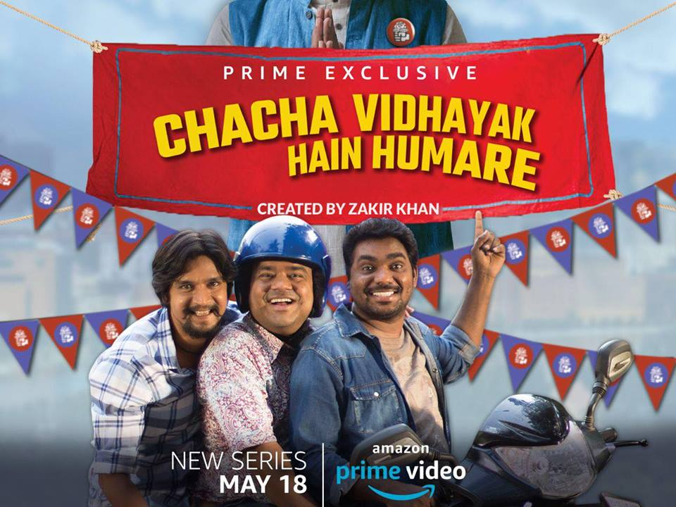 Zakir Khan's web-series 'Chacha Vidhayak Hai Hamare' Has An All
