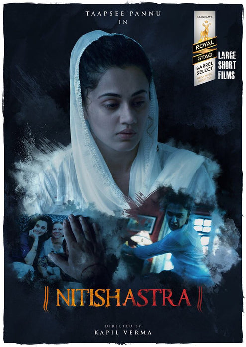 NITISHASTRA : A Short Film, But Big On Morals. Taapsee Pannu's Movie Will Make You Think.
