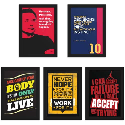 Motivational Thoughts Posters Bundle of 5