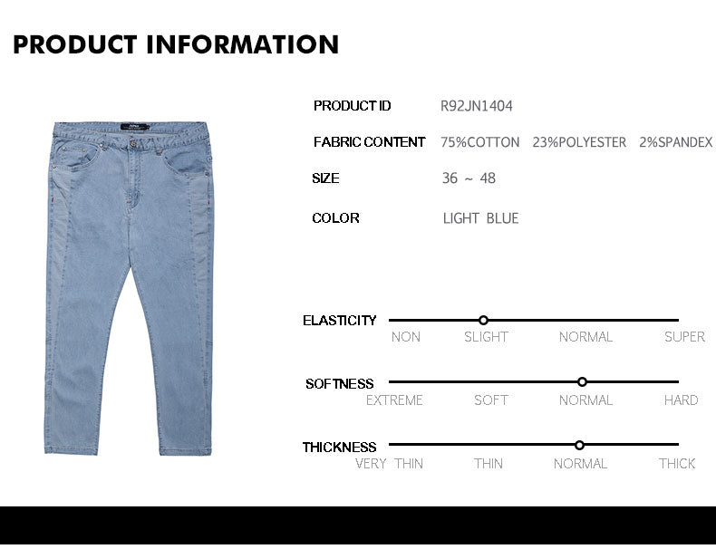 Loose Jeans - R92JN1404