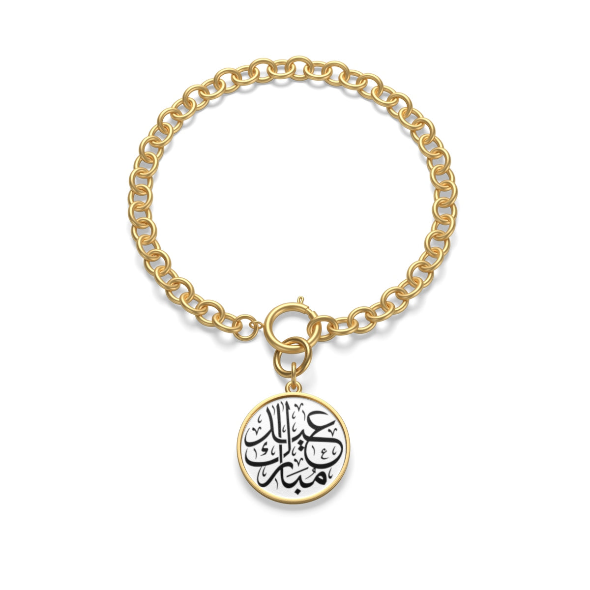 Sterling Silver or 18K Gold Plated- Islamic Chunky Chain Bracelet