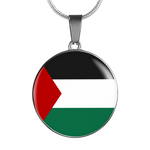 Palestine Circle Necklace