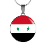 Syria Circle Necklace