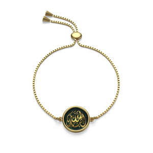 Sterling Silver or 18K Gold Plated- Islam Box Chain Bracelet