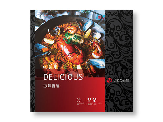 Delicious (2019-20 Collection)