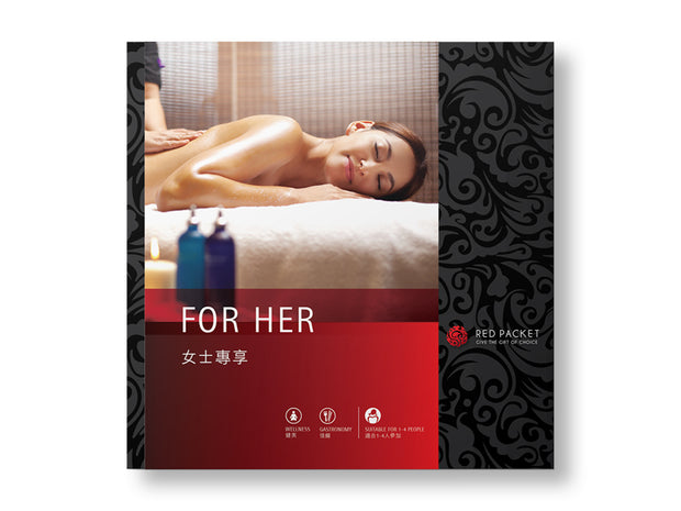 FOR HER (2019-20 Collection)