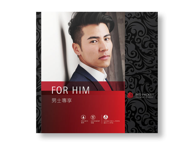 For Him (2019-20 Collection)