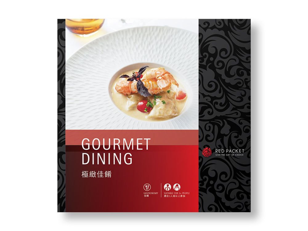 Gourmet Dining (2019-20 Collection)