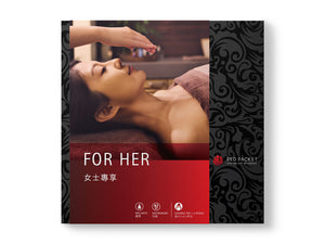 FOR HER (2018-19 Collection)