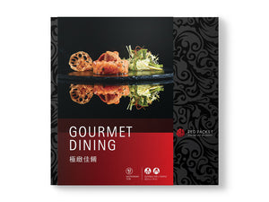 Gourmet Dining (2018-19 Collection)