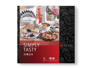 Simply Tasty (2018-19 Collection)