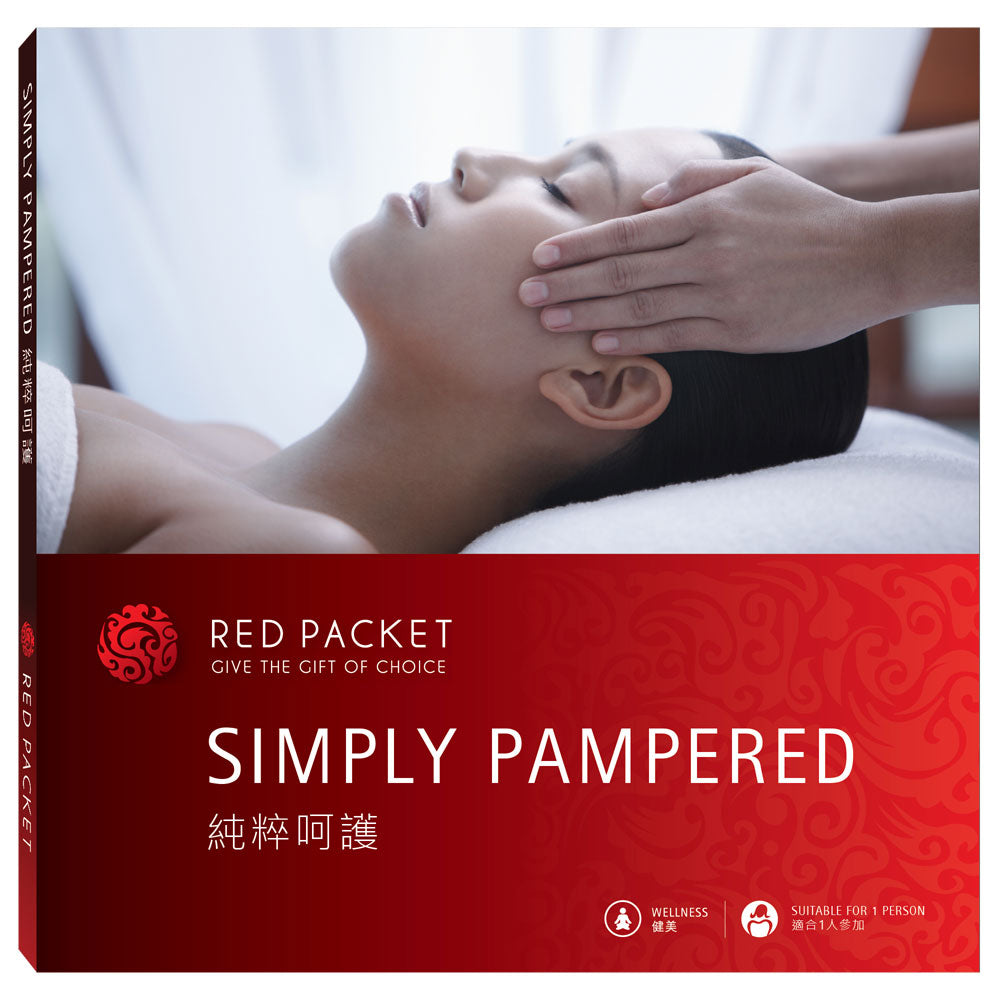 Simply Pampered