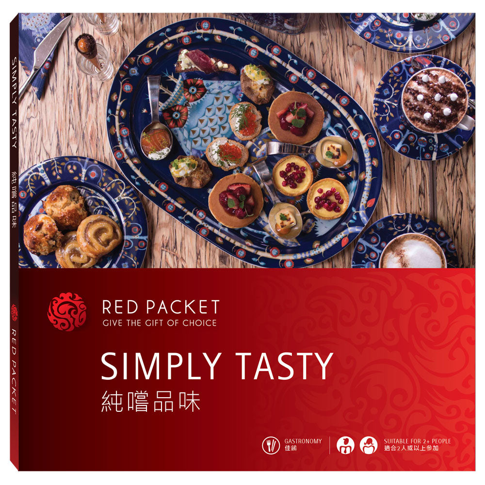Simply Tasty Dining Gift Cards Vouchers Red Packet Hong Voucher Eric Kayser Kong Give The Of Choice