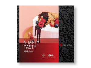 Simply Tasty (2019-20 Collection)