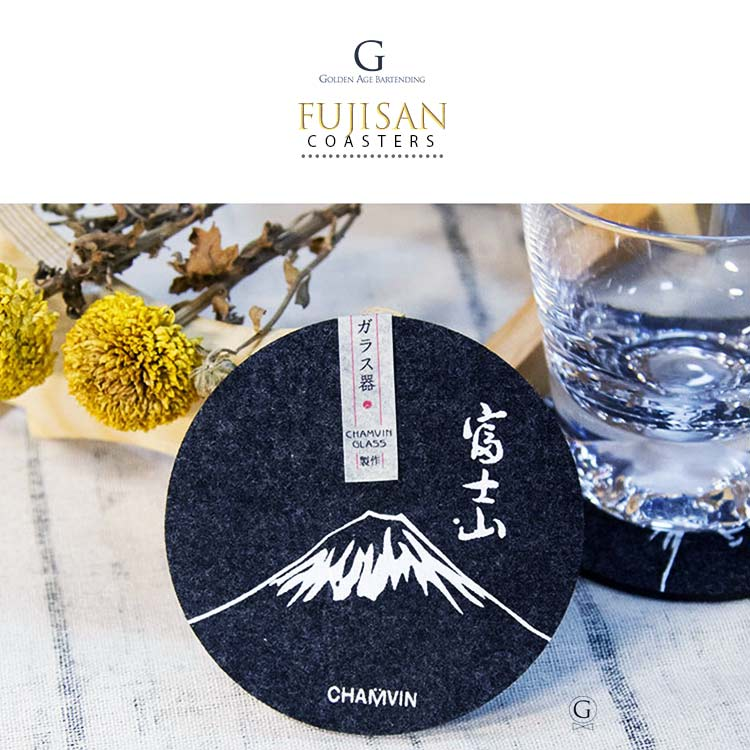 Fujisan Cotton Wool Coasters - Golden Age Bartending Bar Tools