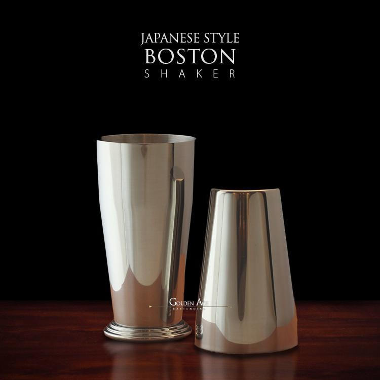 2 Tins Boston Shaker with Base - Golden Age Bartending Bar Tools