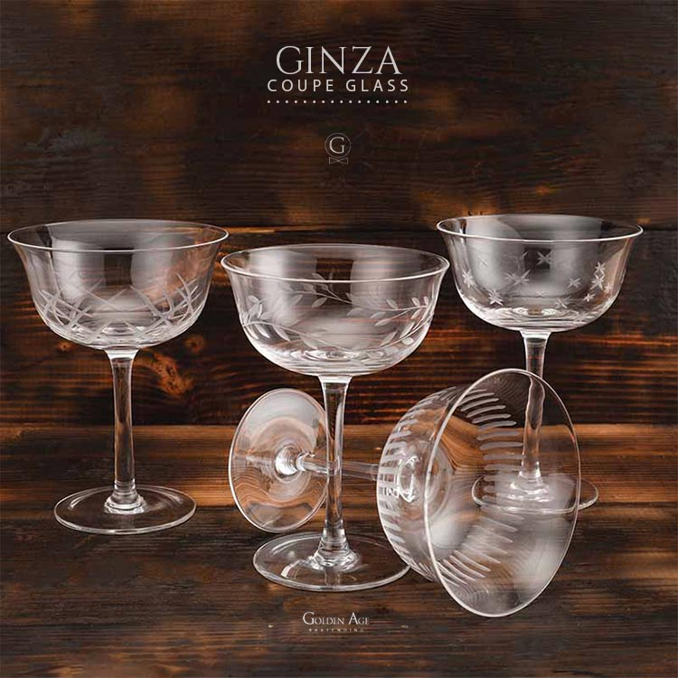 Ginza Coupe Glass x 6 pieces