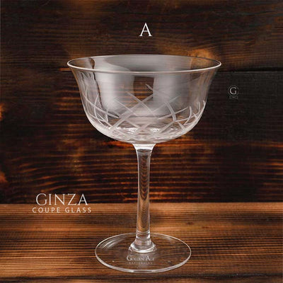 Ginza Coupe Glass x 6 pieces - Golden Age Bartending Bar Tools