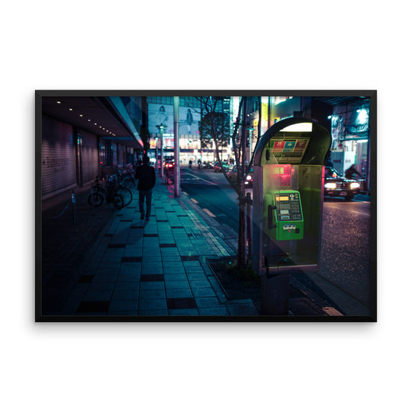 Payphone - Shibuya - Spring 2018 - Framed