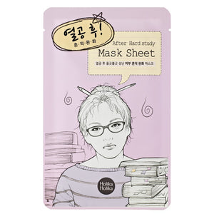 Holika Holika - After Hard Study Sheet Mask