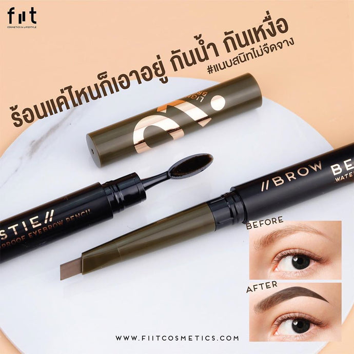 #FIITFAQ  Fiit Brow Bestie waterproof eyebrow pencil