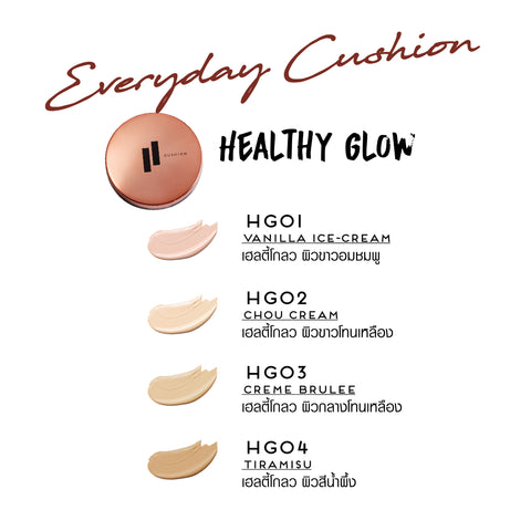 FIIT Everyday Cushion - Healthy Glow