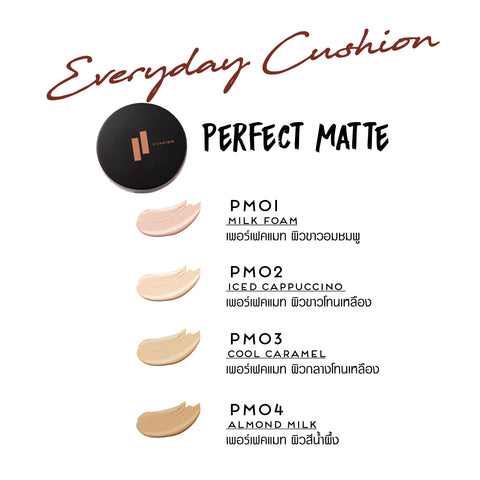 FIIT Everyday Cushion - Perfect Matte