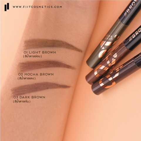 FIIT Brow Bestie Waterproof eyebrow  pencil  02 - Mocha Brown