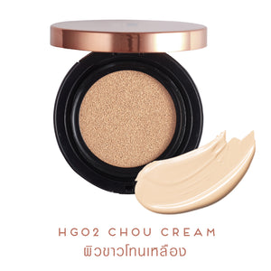 FIIT Healthy Glow 02 - Chou Cream