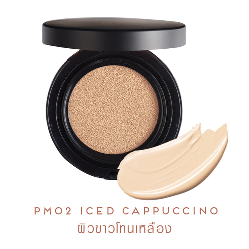 FIIT Perfect Matte 02 - Iced Cappuccino