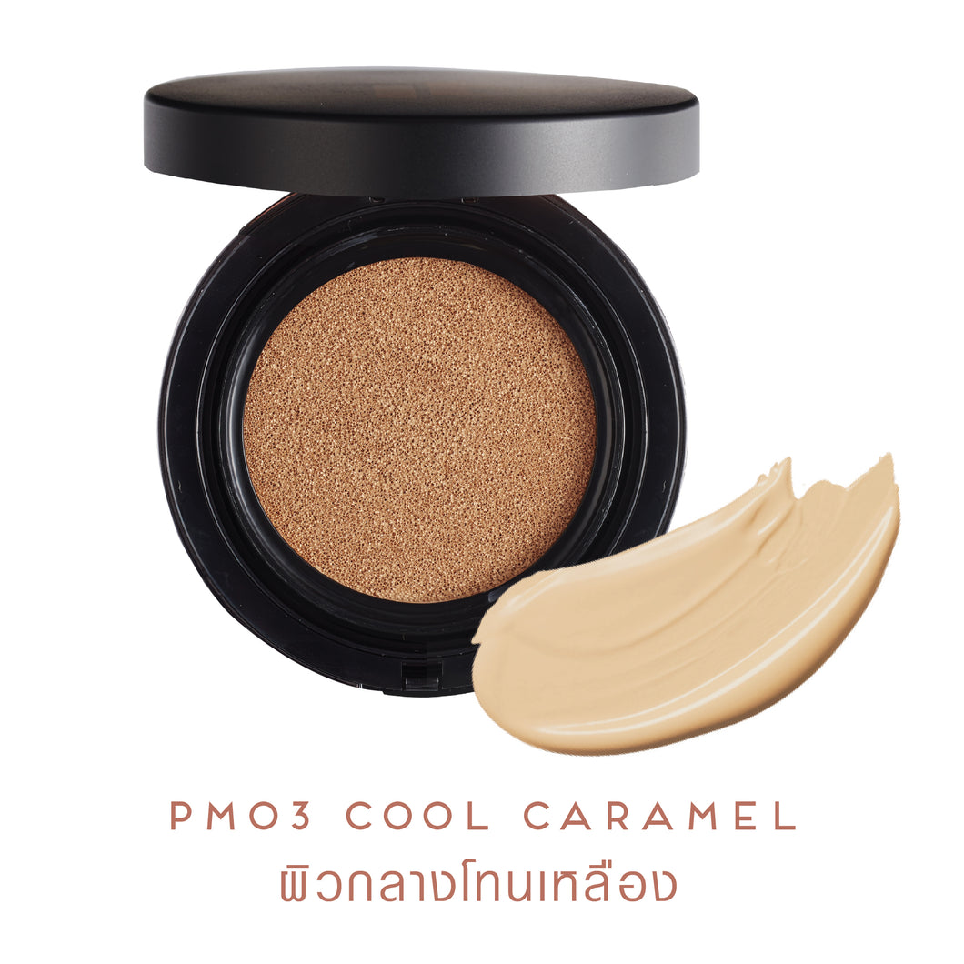 FIIT Perfect Matte 03 - Cool Caramel