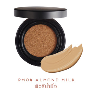 FIIT Perfect Matte 04 - Almond Milk